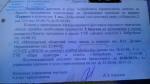 Бобруйских ИП гонят на концерты «На-На»