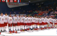 Беларусь обыграла Данию на ЧМ-2015 по хоккею