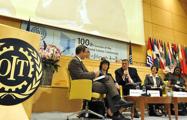 Профсоюзы призвали МОТ надавить на правительство Беларуси