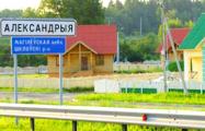 В Шкловском районе разработали туристический маршрут по биографии Лукашенко