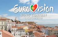 93 артиста хотят попасть на Евровидение от Беларуси