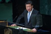 Лидеры  Китая и Тайваня встретятся впервые с 1949 года