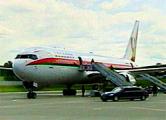 Лукашенко прибыл в Эквадор