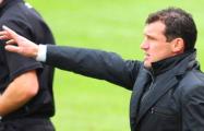 Гуренко вернется на пост главного тренера минского «Динамо»