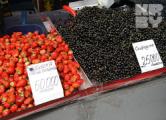 Цены на ягоды на «Комаровке»: черника - 50 тысяч, голубика - 100 тысяч