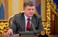 Петр Порошенко предложил начать блокаду оккупированного Крыма