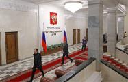 Госдума РФ разрешила чиновникам коррупцию в «непреодолимых обстоятельствах»