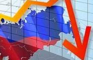 МВФ ждет падения ВВП России на 3,4% в этом году