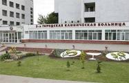 Видеофакт: В некоторых палатах больницы Минска лежат по 7-8 человек