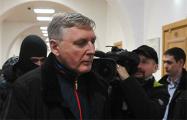 В России у генерала таможни нашли золотые слитки и свыше $1 миллиона