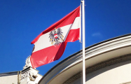 Из правительства Австрии уволили всех ультраправых министров