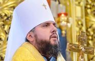 10 фактов о предстоятеле единой православной церкви Украины