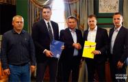 Брестское «Динамо» и белостокская «Ягеллония» подписали договор о сотрудничестве