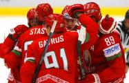 На турнире в Швейцарии белорусские хоккеисты заняли третье место