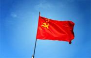 В Украине окончательно запретили Коммунистическую партию