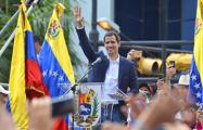 Хуан Гуаидо: Мы никогда больше не согласимся на ложный диалог с режимом Мадуро