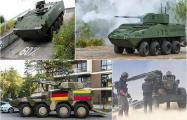 Литва закупит 88 немецких бронемашин Boxer