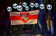 Гомель передал привет всем свободным белорусам