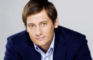 Дмитрий Гудков: Любой диктатор всегда кончает одинаково