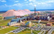 В шахте «Беларуськалия» произошло обрушение