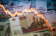 Россияне проедают сбережения со скоростью семь миллиардов рублей в день