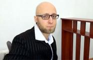 Вячеслава Косинерова оштрафовали на $520