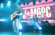 Болельщики пяти клубов спели песню J:Морс на белорусском языке