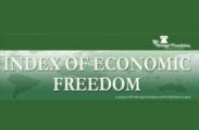 Беларусь – опять в «подвале» рейтинга экономически свободных стран