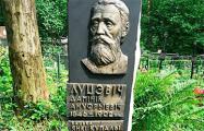 Добровольцы восстанавливают памятник на могиле отца Янки Купалы