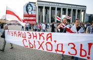«Если бы мой кот говорил — он был бы против Лукашенко»