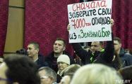 Брестчане готовятся к очередному митингу против строительства аккумуляторного завода