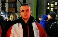 Белорусы Москвы почтили память Романа Бондаренко