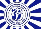 Болельщики на стадионе требовали выплатить зарплату игрокам «Динамо-Брест»