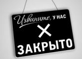 В Беларуси плодятся фирмы-однодневки