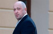 ФБР объявило награду за «повара Путина» по делу о вмешательстве в выборы