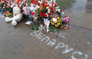 Как выглядит сейчас народный мемориал на месте убийства Александра Тарайковского