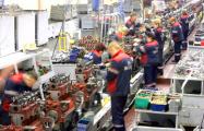 Рабочих Минского моторного завода увольняют перед пенсией