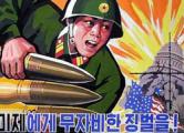 КНДР снова грозит США ядерным оружием