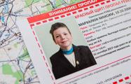Пропавшего в Беловежской пуще Максима Мархалюка ищут спецназ и кинологи