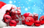 Какие подарки покупают белорусы к Новому году