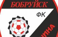 Главным тренером «Белшины» вновь стал Виталий Павлов