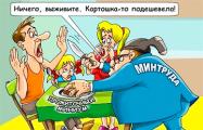 Летний «сюрприз» белорусам от властей