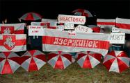 Вся Беларусь поддерживает бастующих заводчан