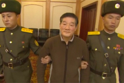 В Северной Корее по подозрению в шпионаже задержан гражданин США