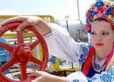 Украина сокращает импорт российского газа