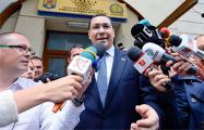 Парламент Румынии заблокировал расследование против премьера