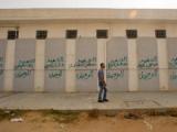Повстанцы обнаружили в Триполи массовое захоронение