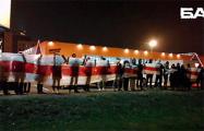 Видеофакт: Цепь солидарности в Лошице