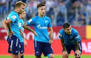Российский «Зенит» потерпел самое крупное поражение в еврокубках за 29 лет
