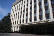 Незвестные заблокировали Днепропетровскую обладминистрацию